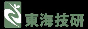 静岡県御前崎市の簡易浴槽ユーラック・介護機器の製造~販売【有限会社 東海技研】